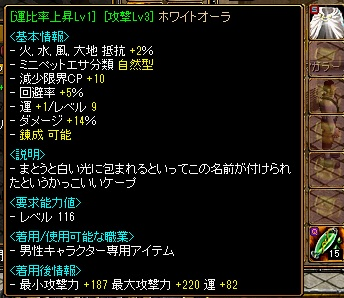 RedStone 12.11.19[01]