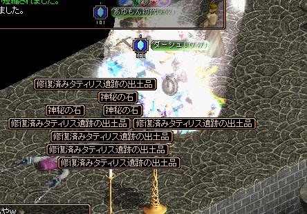 RedStone 12.12.08[02]