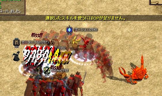 RedStone 13.01.11[01]
