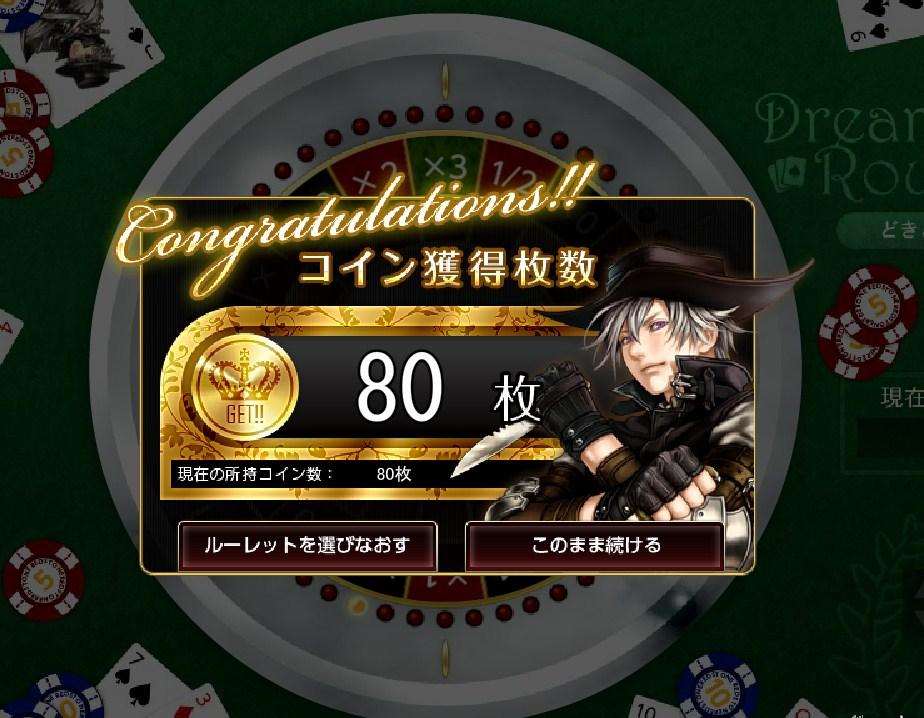 SnapCrab_NoName_2012-10-9_2-16-50_No-00.jpg