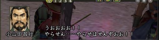 20120727_1.jpg