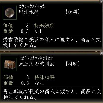 20120727_3.jpg