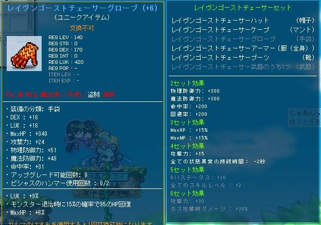 Maple120626_000255.jpg