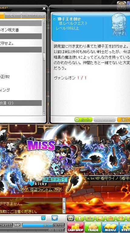 Maple120629_021502.jpg