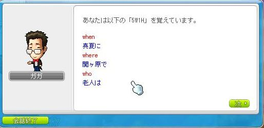 Maple120629_030305.jpg