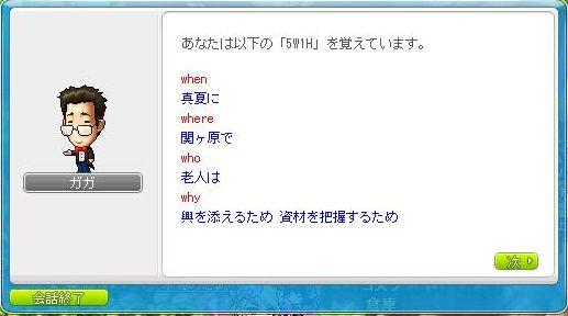 Maple120701_111528.jpg
