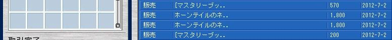 Maple120702_223330.jpg