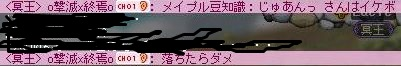 Maple120703_024716.jpg