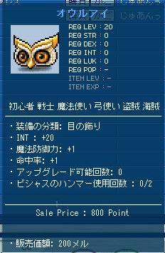 Maple120706_202807.jpg