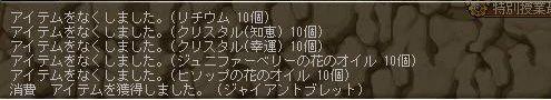 Maple120709_140410.jpg