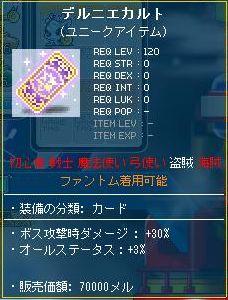 Maple120709_191724.jpg
