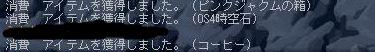Maple120710_183501.jpg