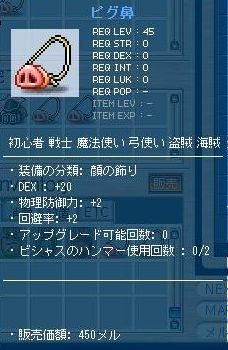 Maple120712_000637.jpg