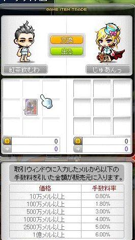 Maple120712_043209.jpg