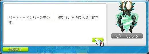 Maple120712_204556.jpg
