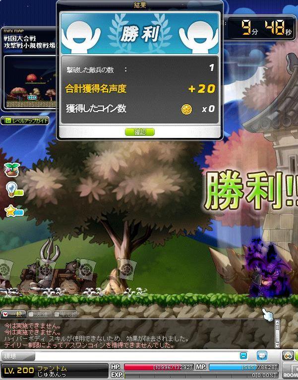 Maple120712_221920.jpg