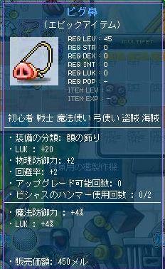 Maple120714_224314.jpg
