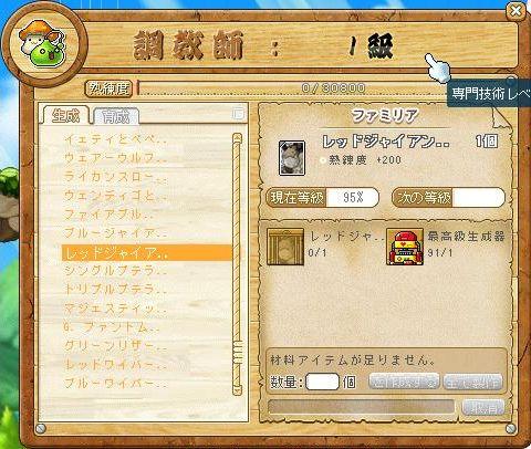 Maple120716_004159.jpg