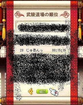 Maple120716_220050.jpg