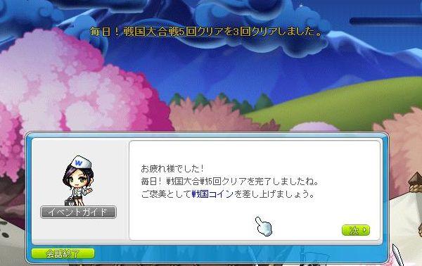 Maple120716_230942.jpg