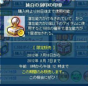 Maple120718_205218.jpg