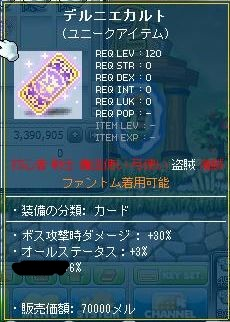 Maple120719_125103.jpg