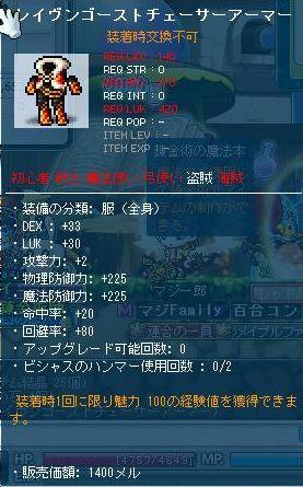 Maple120723_112417.jpg
