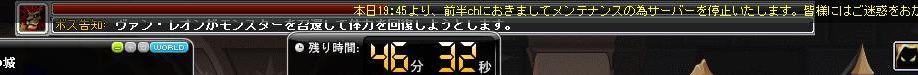 Maple120725_194206.jpg