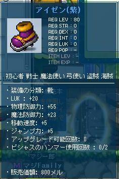 Maple120726_062035.jpg