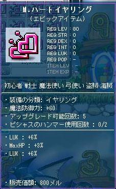 Maple120726_234829.jpg