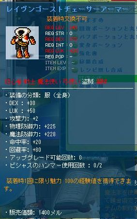 Maple120727_000206.jpg