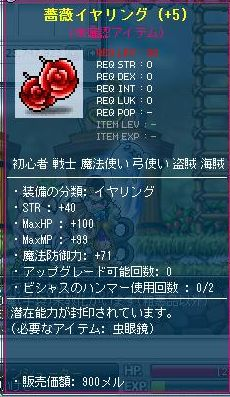 Maple120915_123222.jpg