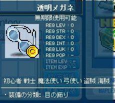 Maple121022_035818.jpg