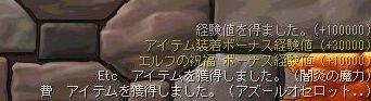Maple121023_102003.jpg