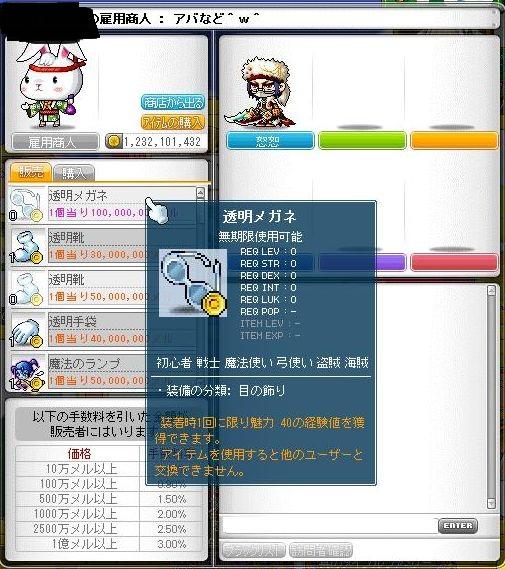 Maple121028_055609.jpg