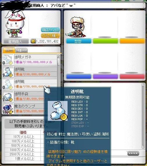 Maple121028_055611.jpg
