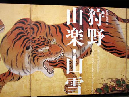 kyokano1.jpg