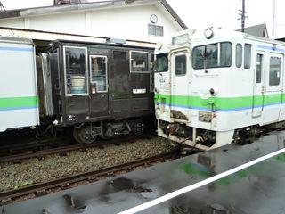 201159 266-3121