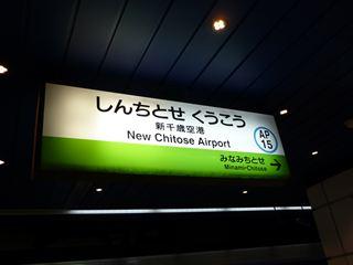 201159 620-3121