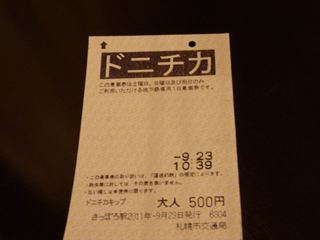 201159 1033-3121