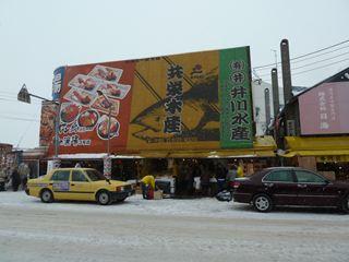 2011 12 801-3121