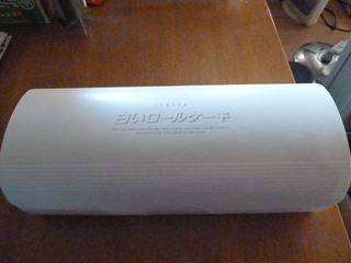 2011 12 836-3121