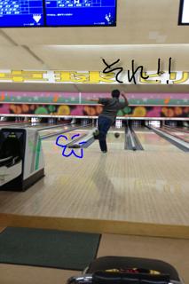 ボーリング