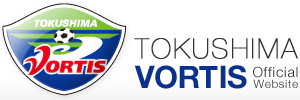 vortis-logo.png