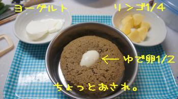麦のおされっぽい朝ごはん