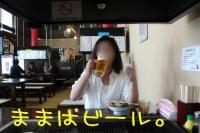 ビール最高