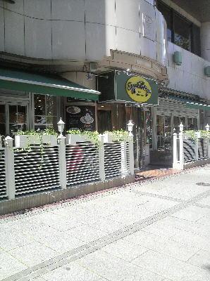 2012-8-28-1.jpg