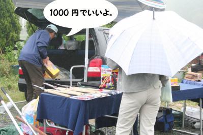 201205037