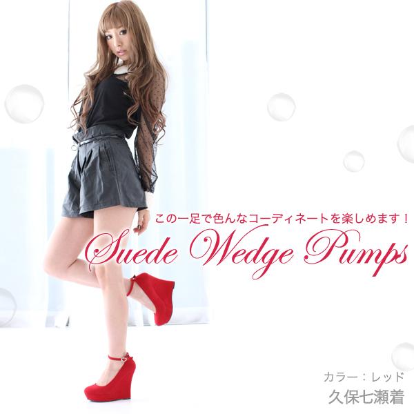 ウエッジソールパンプス★全4色◆大3
