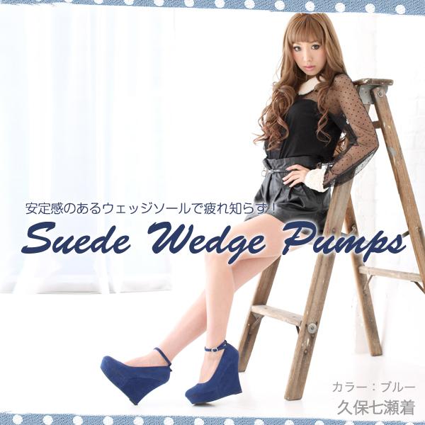 ウエッジソールパンプス★全4色◆大2